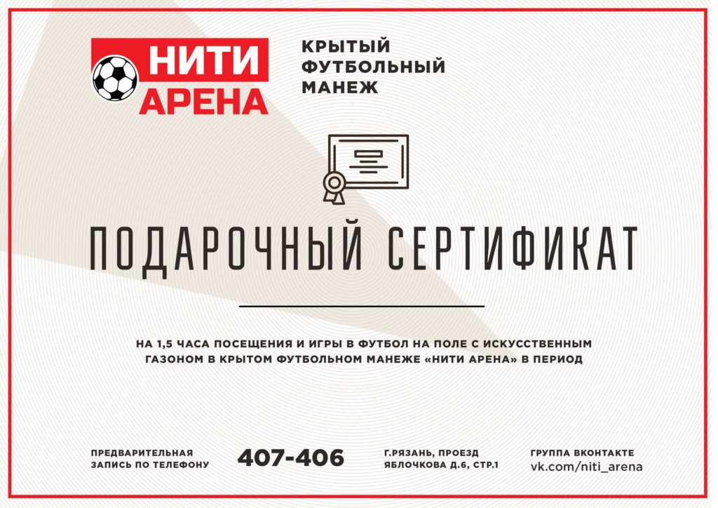 Доп. услуги